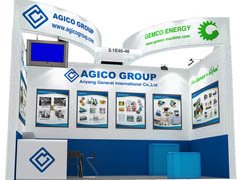 gemco will attend 115th china import and export fair